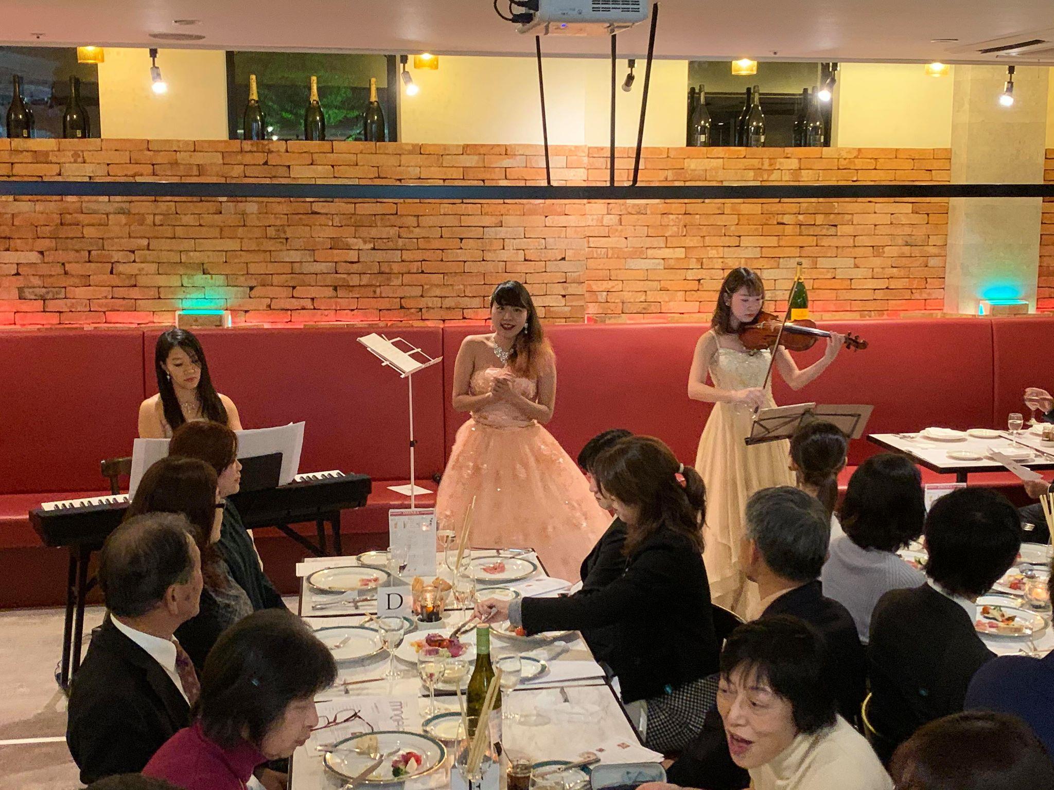 神奈川県司法書士協同組合感謝祭
